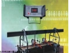 包邮便携式挠度测试仪天天LDX-ZG/BRC-1