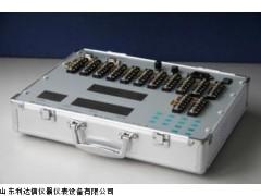 全国包邮静态应变仪 LDX-DH3818(10+1)