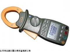 LDX-HYB6-1 厂家直销  三相智能功率钳形表新款