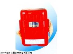 厂家直销 隔式压缩氧自救器LDX-SH11-ZY45