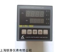 联泰仪表LTA-6024-99P数显温度自动化二次仪表直销