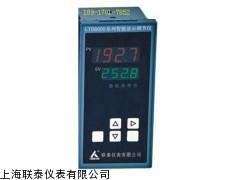 联泰仪表LTS-6024-99P数显温度自动化二次仪表直销