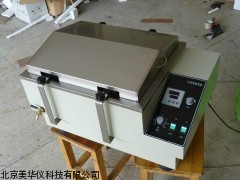 MHY-8099數顯水浴恒溫搖床,恒溫水浴搖床廠家