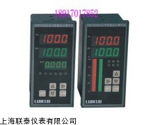 联泰XMTS-8024/8000系列数显温度自动化二次仪表销