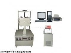 包邮  热阻测试仪半价优惠LDX-XK-DRL-III