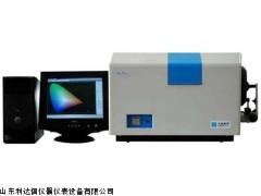 全国包邮  分光测色仪半价优惠LDX-SJGD-WSF-J