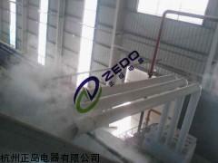 籽棉加濕機,籽棉噴霧加濕器