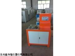 河北TSY-27土工膜耐静水压测定仪价格