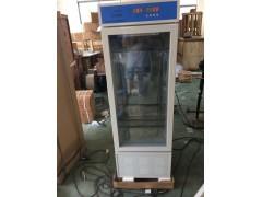 SHX-150智能生化培养箱,SHX-250智能生化培养箱