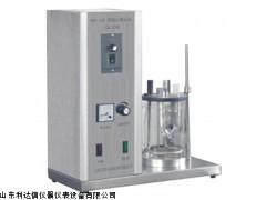 石油产品苯胺点测定仪/苯胺点检测仪/LDX-BSY-118