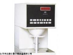 纸张白度仪/粉体白度仪/白度测定仪LDX-HYQ-Z-48B