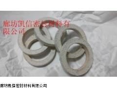75*55*10白色高水基盘根环