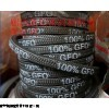 20*20mmGFO纤维盘根生产供应商