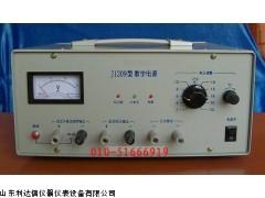 批发零售 教学电源半价优惠LDX-GSX-J1209 高中