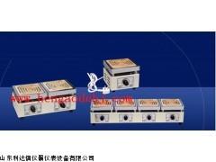 全国包邮 电子调温型万用电阻炉新款LDX-BJW-98-