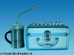 新款液氮冷冻治疗仪/液氮治疗仪/液氮枪冷疗仪LDX-300