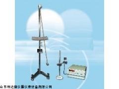 转动惯量测试仪(三线摆及扭摆)LDX-DH4601A