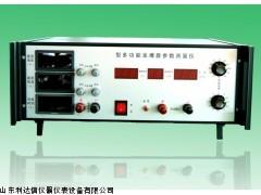 多功能发爆器参数测量仪 参数测量仪LDX-WYFCC-6A