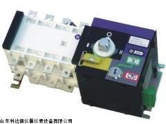 双电源自动转换开关 LDX-XLS9N-80A/4