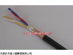 RS485电缆RS485-2*1.0通讯总线