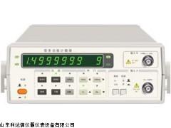 厂家直销 多功能计数器半价优惠LDX-SP10B