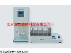 DP-KDT-1000全自动定氮仪,北京全自动凯氏定氮仪