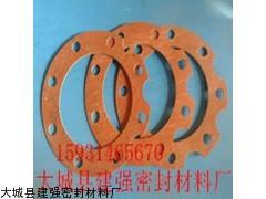 高压石棉橡胶垫片报价 石棉橡胶垫片供应厂家