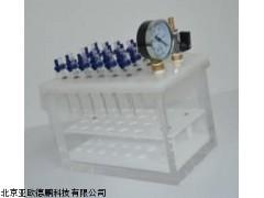 DPCQ-12D方形固相萃取仪,北京固相萃取仪亚欧方形萃取器