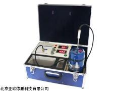 DP-2CS中和热测定实验装置(一体化),北京中和热测定实验