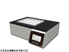 DP-SH220N石墨消解仪,北京重金属消解仪