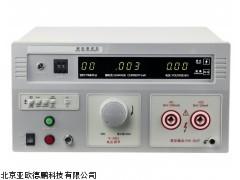 DP2672DM耐压测试仪,北京耐压检测仪仪,交直流耐压
