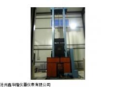 LSY-5落锤冲击试验机,试验机