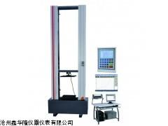 WDW-50电子环刚度试验机,微机控制环刚度试验机规格