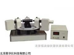 MHY-9763自动椭圆偏振测厚仪,椭圆偏振测厚仪厂家
