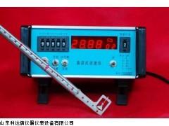 全国包邮 直读式流速仪天天特价LDX-WYS-LS-501D