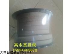 苎麻纤维盘根厂家 高水基盘根厂家 高压泵专用高水基盘根