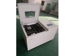 供应70L震荡培养箱智能液晶显示厂家供货上海培因
