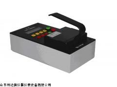 天天特价  大面积γ-β检测仪全国包邮LDX-BH5-FJ4