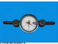 全国包邮机械式拉力表/拉力表 (12吨)LDX-FD/LLB