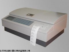 天天特价  BOD快速测定仪半价优惠LDX-LH1-LY-0