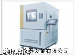 JW-T2002温湿度试验箱价格