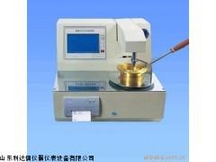 全国包邮  克利夫兰开口闪点测定仪LDX-CXE-XZ-26