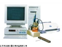 全国包邮  微量水分测定仪新款LDX-ZB-SF2000