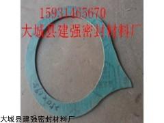 耐油石棉橡胶垫片厂家  各种规格石棉垫价格