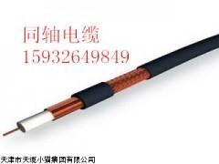 订购syv同轴电缆订购syv同轴电缆