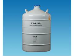 长沙YDS-30-125液氮罐,30L液氮储存罐,液氮罐报价