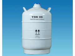 YDS-20液氮罐,长沙液氮储存罐,实验室低温液氮罐批发