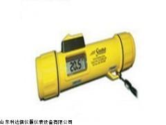 水深仪/水深测量仪/水深测定仪/LDX-H23989