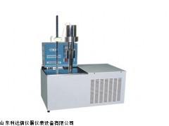 低温超声波萃取仪 超声波萃取仪 LDX-2008