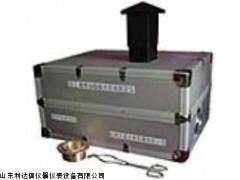 新款 植物油脂烟点自动测定仪天天LDX-LC-YD-21
